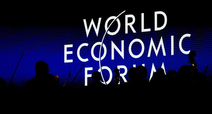 Беспокоит избыток оптимизма: что принес Украине экономический форум в Давосе