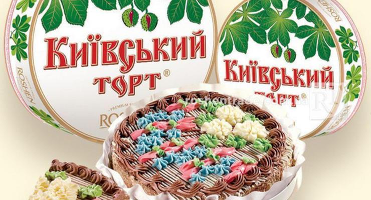 Roshen: Претензий к Ашану по выпуску Киевского торта нет