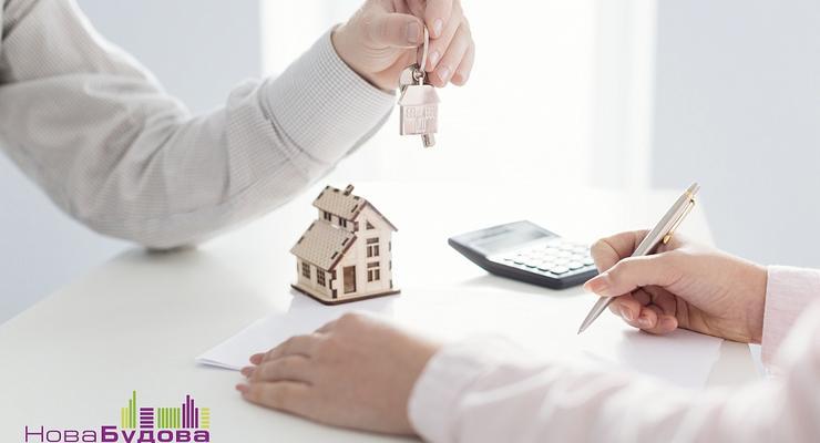 Где купить квартиру и как это сделать выгодно?
