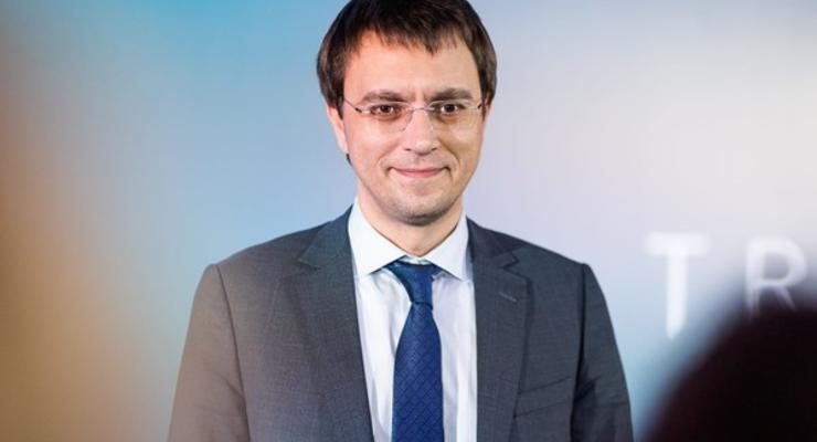 """Омелян анонсирует """"Hyperloop в Украине"""""""