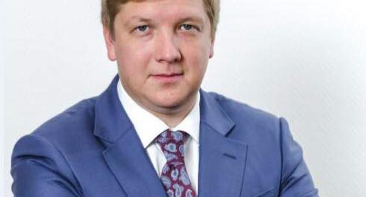 Коболев рассказал о ходе переговоров с РФ по покупке российского газа