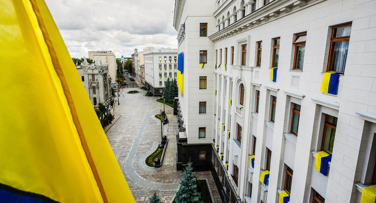 Стало известно, во сколько обошлось госбюджету содержание Порошенко и АПУ