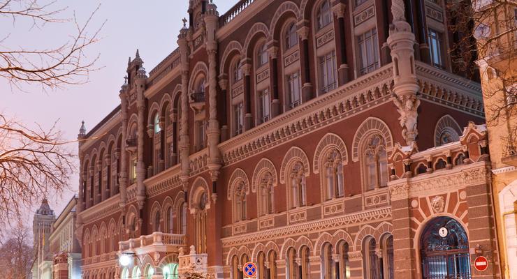 В Нацбанке заявили о росте международных резервов Украины