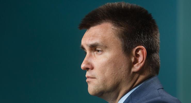 Климкин обвинил Газпром в мошенничестве