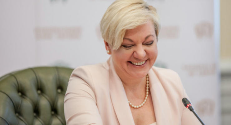 Гонтарева возмущена отсутствием голосования за ее отставку