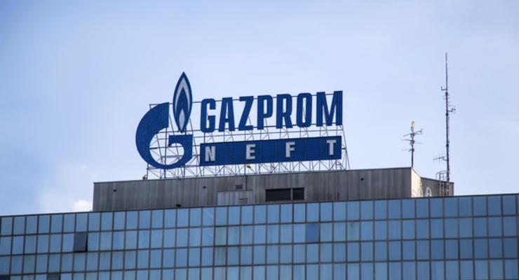 Газпром опротестовал решение Стокгольмского арбитража по поставкам газа Украине