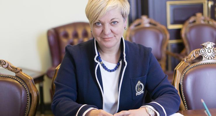Гонтарева рассказала об итогах своей миссии в НБУ
