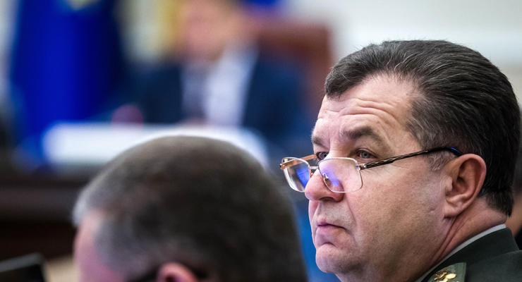 Что задекларировал министр обороны Полторак