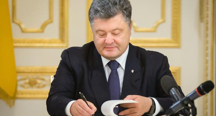 Порошенко подписал закон о возобновлении кредитования в зоне АТО