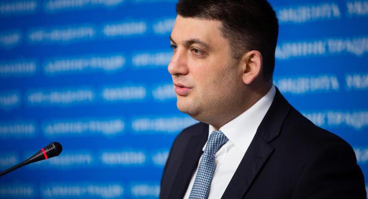 """Гройсман вмешался в ситуацию с обысками в """"Новой почте"""""""