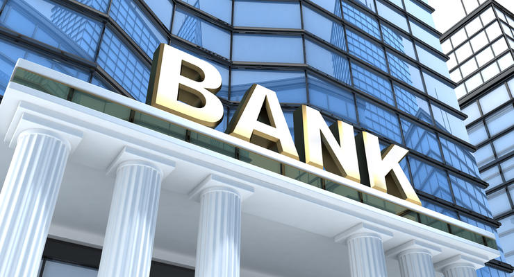 Какие банки покинули рынок Украины в 2017 году