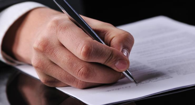 Зарегистрирован законопроект о Нацбюро финансовой безопасности