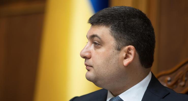Гройсман рассказал о состоянии украинской экономики