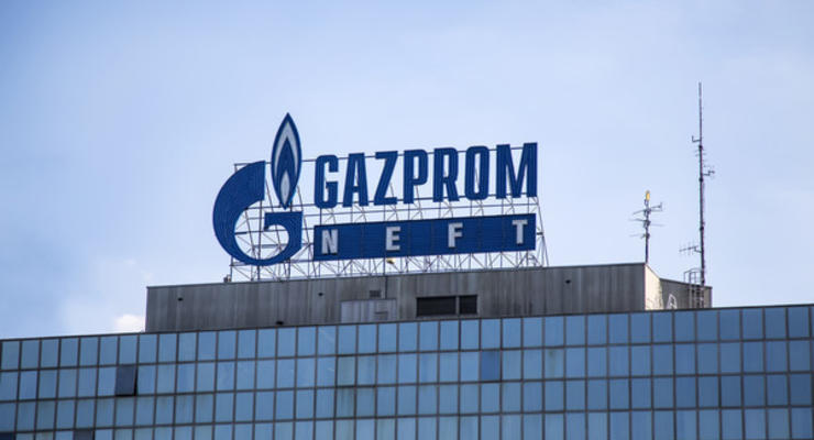 Украина назвала условие для начала переговоров с Газпромом