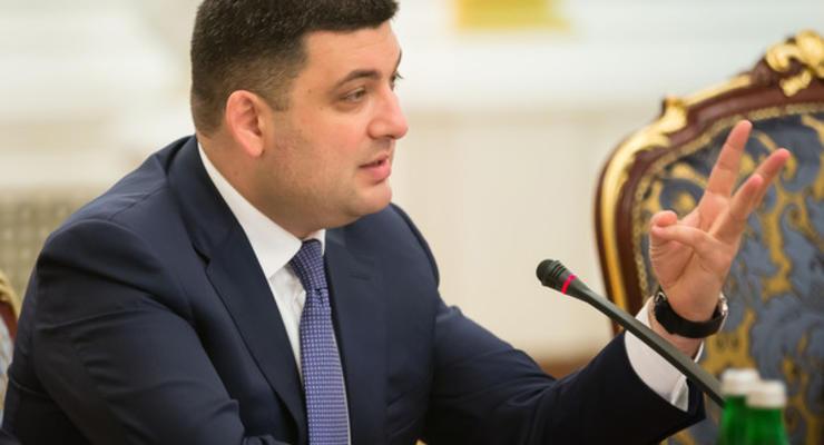 Гройсман рассказал, когда в Украине отремонтируют дороги