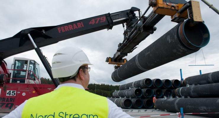 В Нафтогазе отреагировали на действия Германии по Северному потоку-2