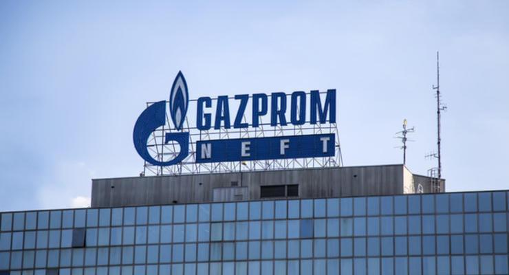 Газпром зарезервировал 2,6 млрд долларов на выплату Украине