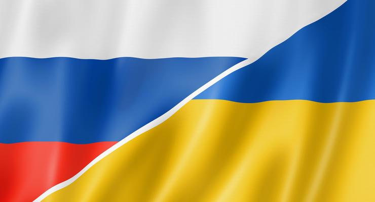 РФ разорвала важное соглашение с Украиной