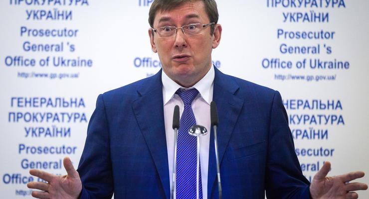 Что задекларировал генпрокурор Луценко