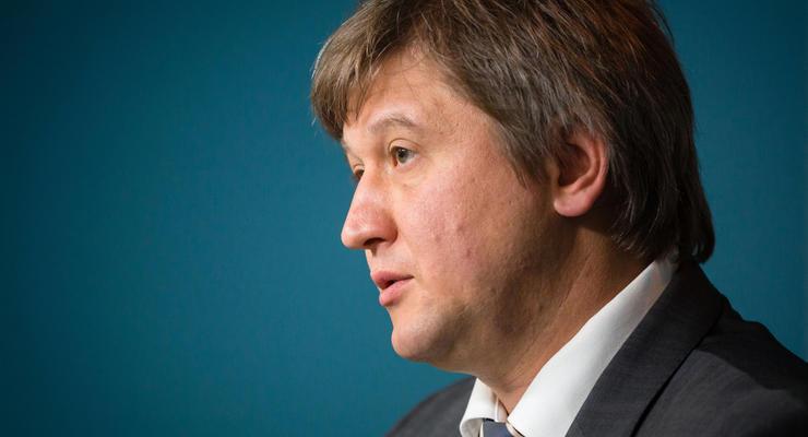 Что задекларировал министр финансов Данилюк