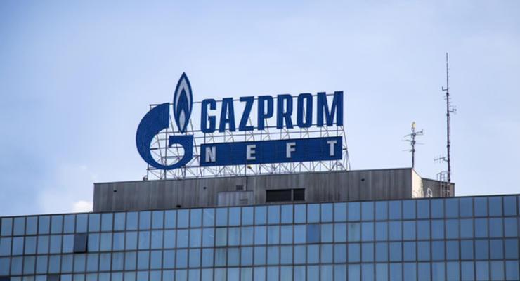 Газпром зарезервировал всю сумму штрафа на выплату Украине