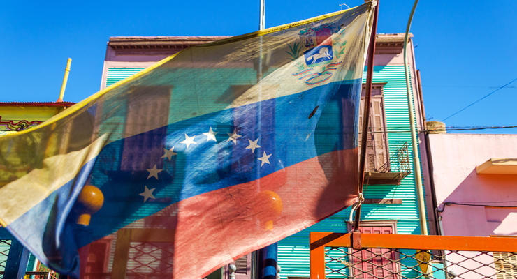 Венесуэла приостановила экономические отношения с Панамой