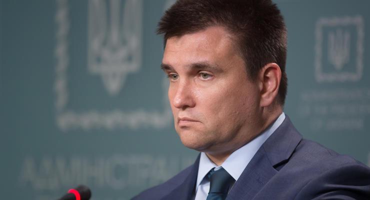 РФ использует газ как источник финансирования гибридной войны, - Климкин