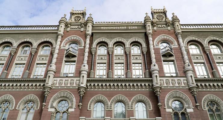 Нацбанк назвал причины высокой инфляции в Украине