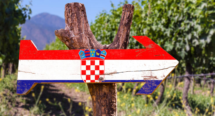 Украина может принять участие в энергетических проектах Хорватии