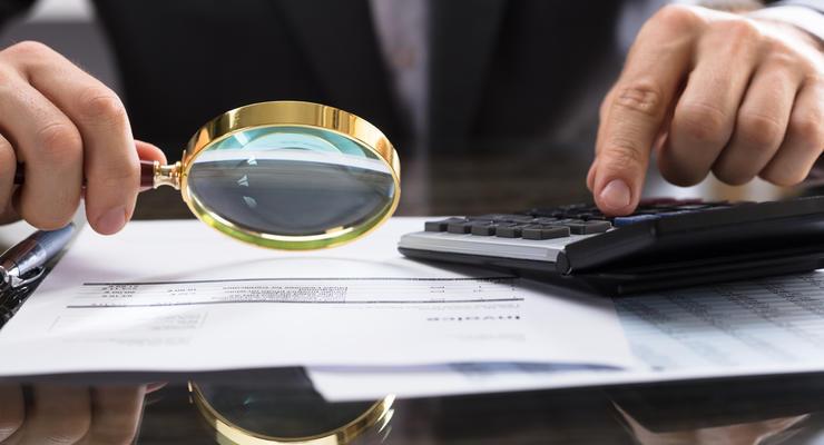 НАБУ проверит банковские счета ряда компаний по делу ПриватБанка