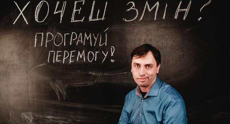 "Алексей Мась: Когда там кризис ""блокчейн-доткомов""?"