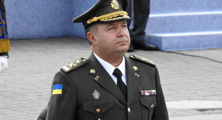 Полторак рассказал, сколько средств необходимо для защиты военных складов в Украине