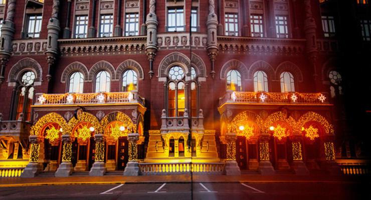 Нацбанк отреагировал на отстранение Рожковой