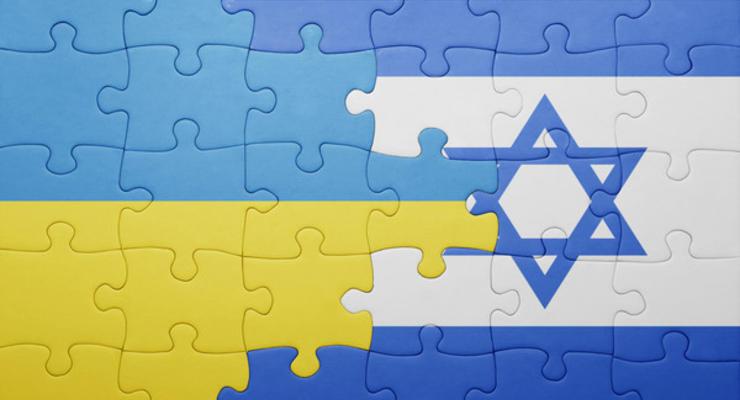 Украина стала на шаг ближе к ЗСТ с Израилем