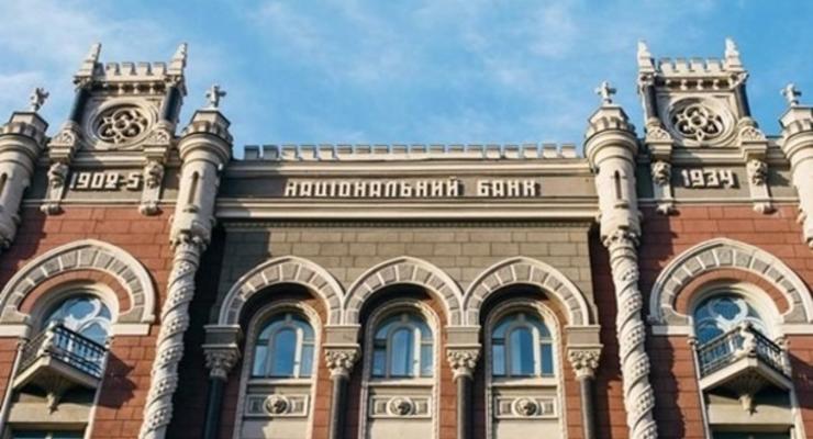 Нацбанк перечислил в бюджет 10 млрд грн прибыли