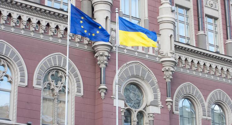Украинский банк подал миллионный иск против НБУ