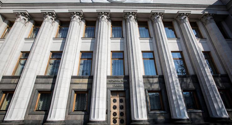 Рада приняла законопроект о валюте