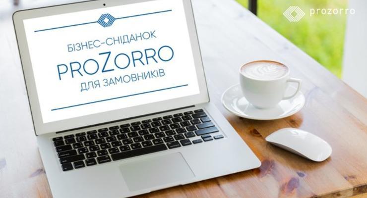 Как обходят ProZorro