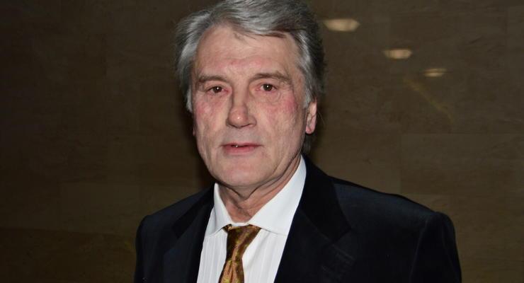 Ющенко возглавил набсовет Альпари Банка