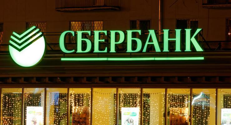 Магеллан перешел в собственность Сбербанка - СМИ