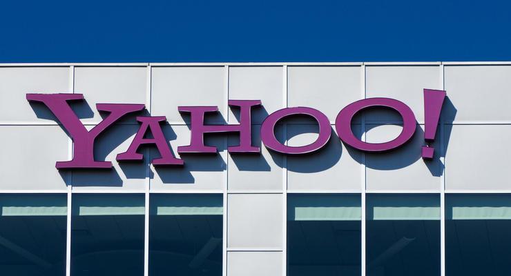 Yahoo закрывает свой мессенджер