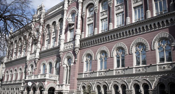 НБУ требует от неплатежеспособных банков 25 млрд гривен