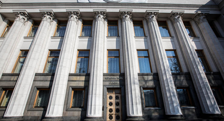 Рада приняла закон о создании Антикоррупционного суда