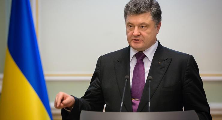 Порошенко заявил о значительном сокращении числа госслужащих в Украине