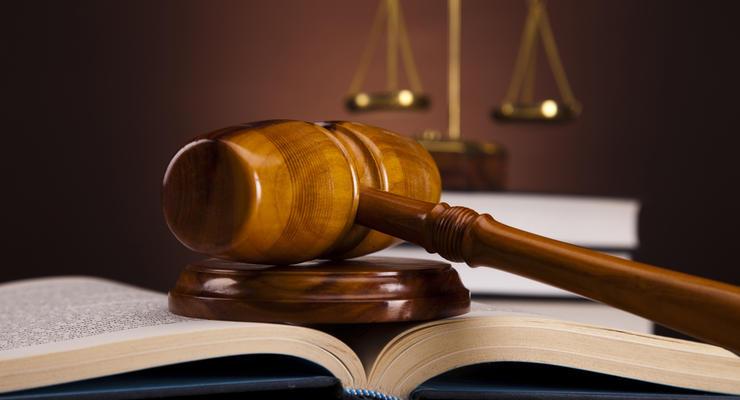 Суд Швеции поддержал приостановку решения Стокгольмского арбитража по Украине