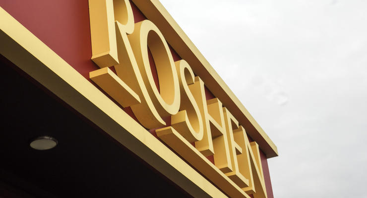 Roshen заявляет о значительном росте экспорта