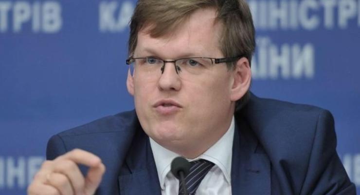 Сколько заработал в июне вице-премьер Розенко