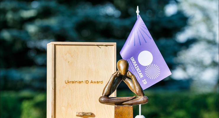 Названы лауреаты первой премии Ukrainian ID Awards