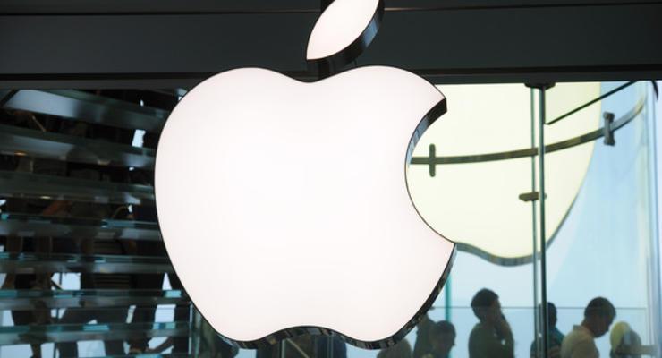 В Украине открывают первый Apple Shop