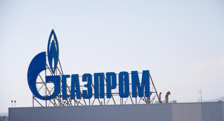 Газпром сократил поставки в Европу через Украину